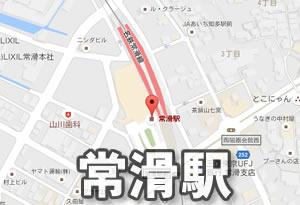 pokemonnosu-aichi-06