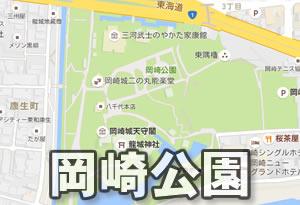 pokemonnosu-aichi-09