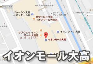pokemonnosu-aichi-11