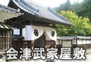 pokemonnosu-fukushima-04