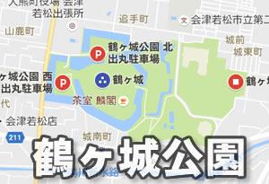 pokemonnosu-fukushima-06