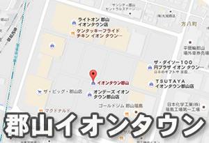 pokemonnosu-fukushima-08