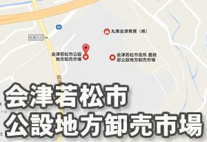 pokemonnosu-fukushima-09