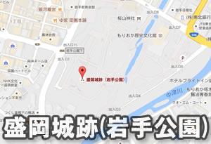 pokemonnosu-iwate-06