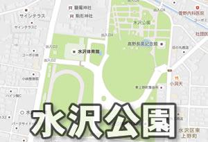 pokemonnosu-iwate-07