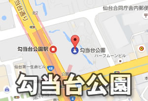 pokemonnosu-miyagi-05