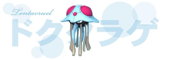 073-ドククラゲ