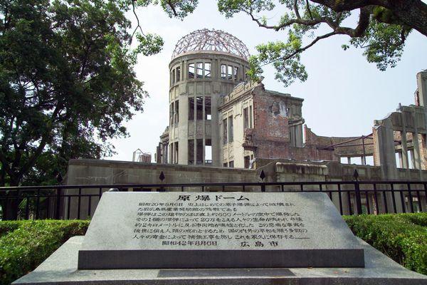 16原爆ドーム