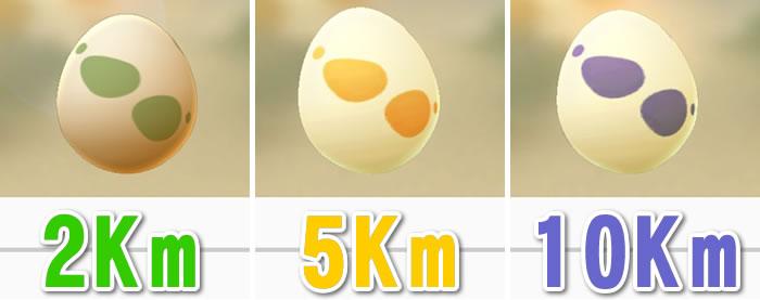 tamago-10km-5km-2km-00