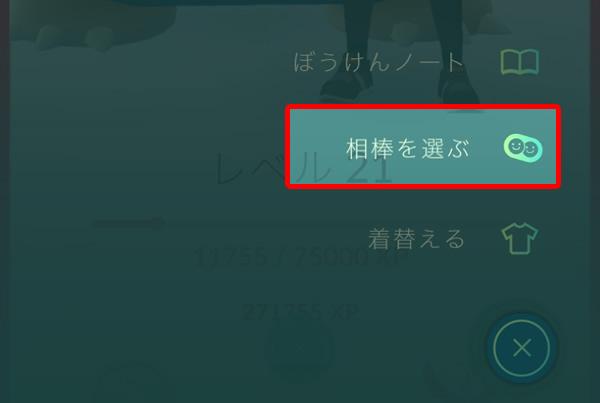 partner-02