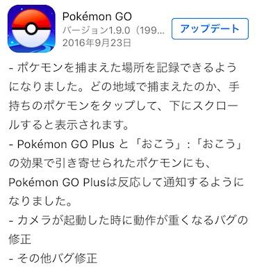 update-0-39-0-01