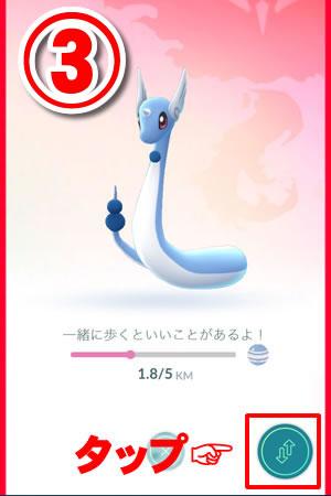 aibou-henkou-07