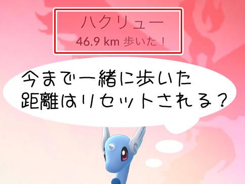 aibou-kyoririseto-アイキャッチ