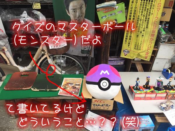 ujishi-ibento2-04