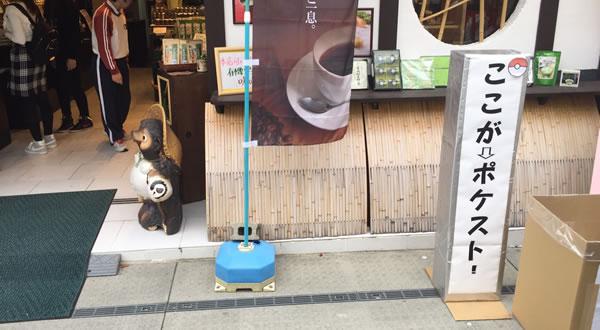 ujishi-ibento2-05