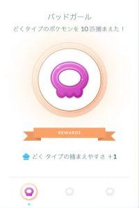 update-medal-00