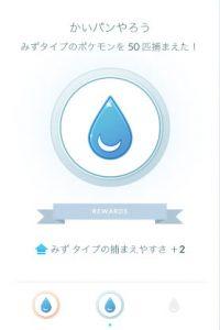 update-medal-01
