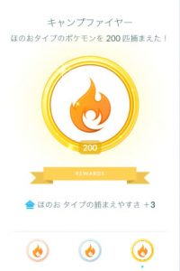update-medal-02