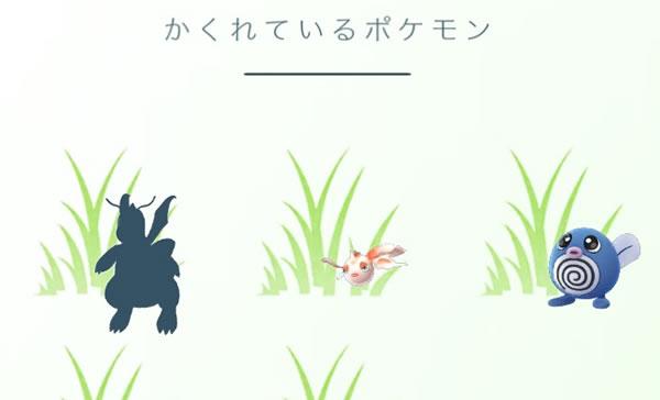 yaseino-kairyu-00