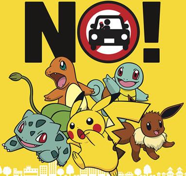 【ポケモンGO】愛知県一宮市が死亡事故を受けて運転中に操作ができない要請を出す