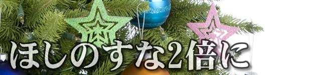 christmas-event-03