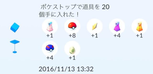 daily-bonus-7day-01