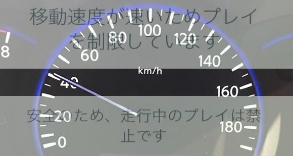 sokudoseigen-03