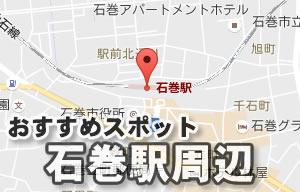 touhokufukou-event-00