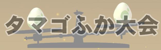 touhokufukou-event-06