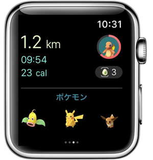 applewatch-アップルウォッチ-02