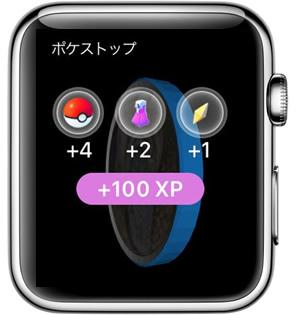 applewatch-アップルウォッチ-01