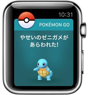 applewatch-アップルウォッチ-00