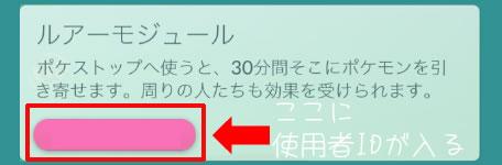 イオンイベント-01