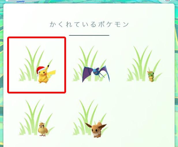 santa-pikachu-02