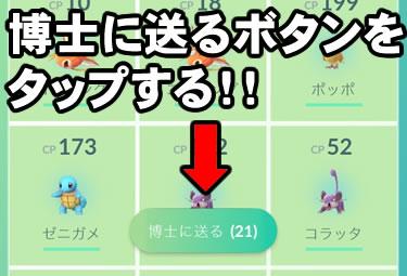 fukusuupokemonsousin-02