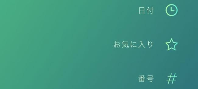fukusuupokemonsousin-04