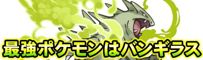 jyoutochihou-zukan-04