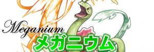 kinginreapokemon-00