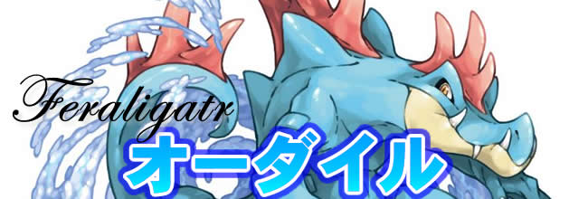 kinginreapokemon-02