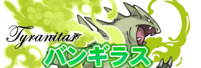 kinginreapokemon-03