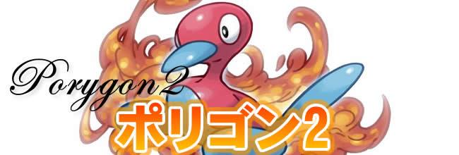 kinginreapokemon-04