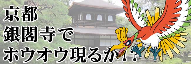kinginreapokemon-09