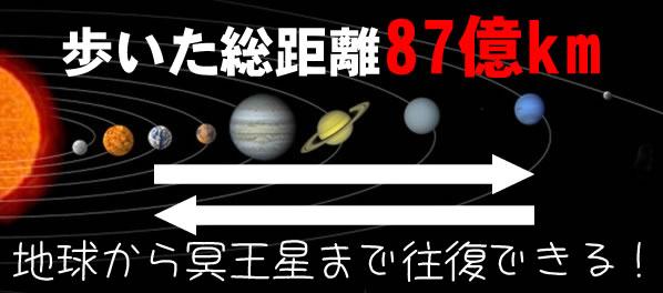 pokemon-news-1221-02