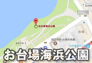 santapikachu-tokyo-01