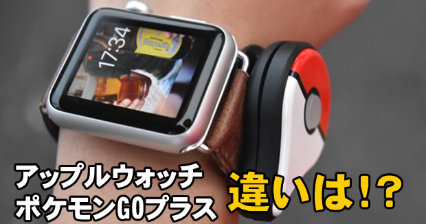update-applewatch-01