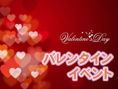 【ポケモンGO】バレンタインイベントについて!出現率アップポケモンは?
