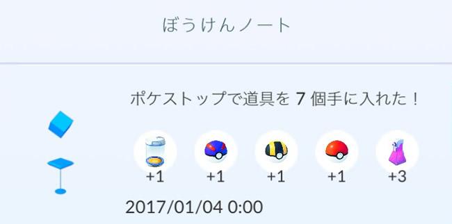 fukasouti-syuryou-00