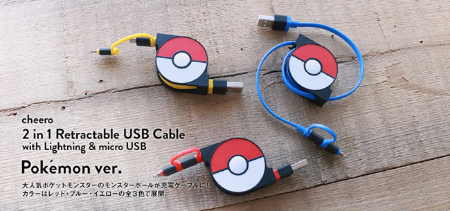 usb-cable-02